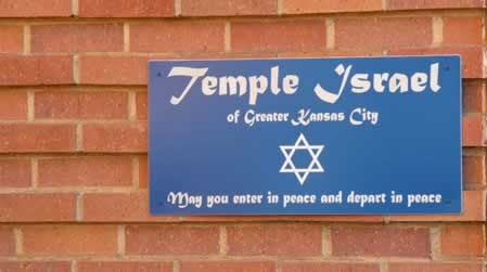 Join Temple Israel